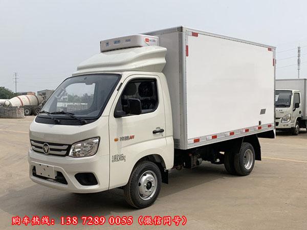 福田祥菱M1国六冷藏车,国六福田祥菱冷藏车