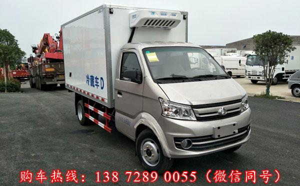 长安3.4米冷藏车(后双轮)
