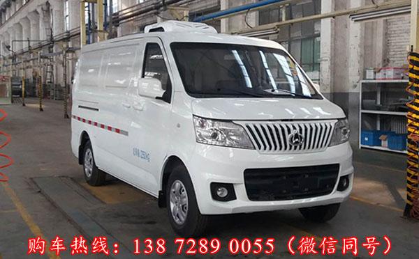长安睿行M80面包型冷藏车