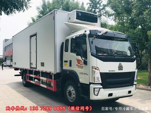 重汽豪沃G5X冷藏车,重汽豪沃6.8米冷藏车,重汽豪沃G5X中卡冷藏车