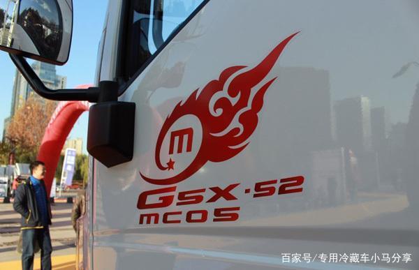 重汽豪沃G5X冷藏车