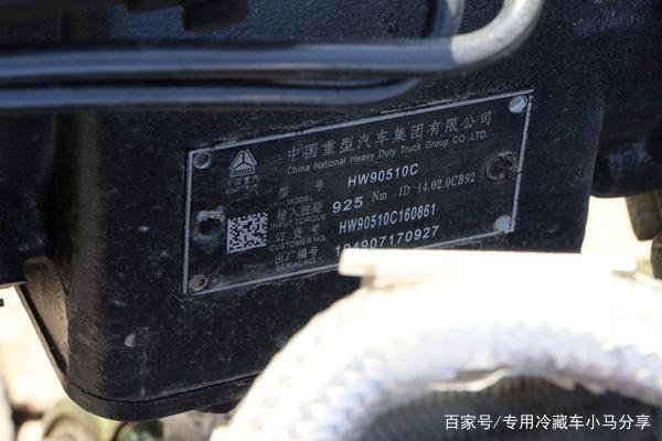 豪沃HW90510C十档变速箱