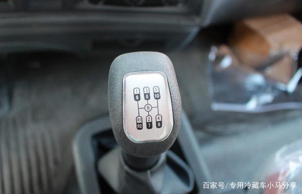 豪沃G5X冷藏车10档变速箱