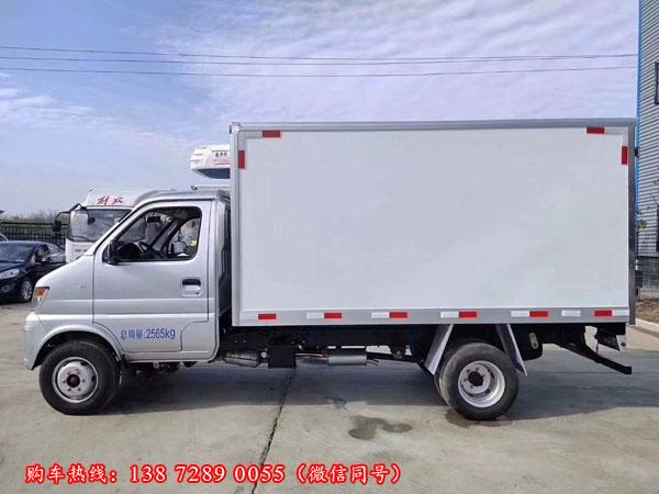 长安神骐T20冷藏车,国六长安冷藏车,国6长安后双轮冷藏车,长安神骐冷藏车
