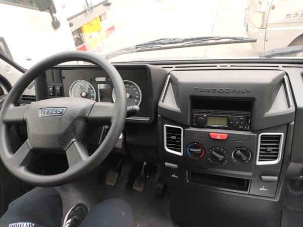 依维柯X45型厢式冷藏车 依维柯厢式冷藏车 依维柯冷藏车 依维柯得意厢式冷藏车